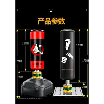 Standing Punching Bag 180cm Free Boxing Glove with Sucking Cups Suction Taekwando Karate PU Filled Fighting Training Martial Art Fitness